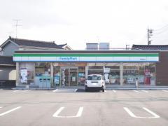 ファミリーマート 黒部駅前店