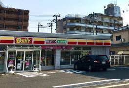 デイリーヤマザキ 南仙台店