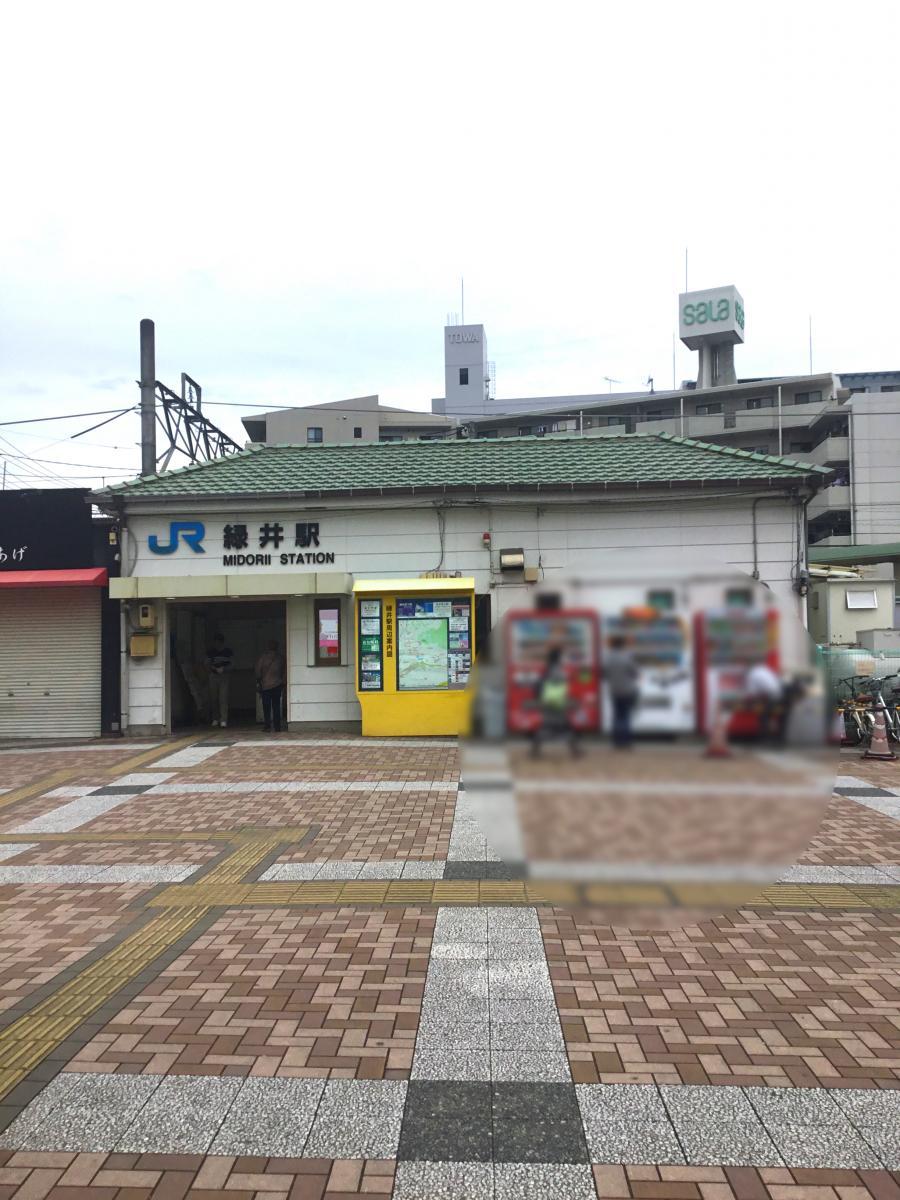 ユキサキナビ】JR可部線緑井駅(広島市安佐南区緑井)