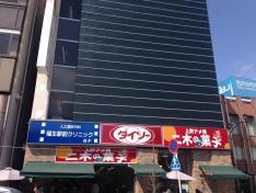 ザ・ダイソー 福生駅前店