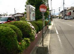 「東中田五丁目」バス停留所