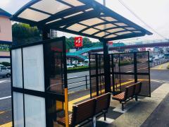 「卸本町」バス停留所