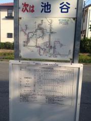 「田原台八丁目」バス停留所