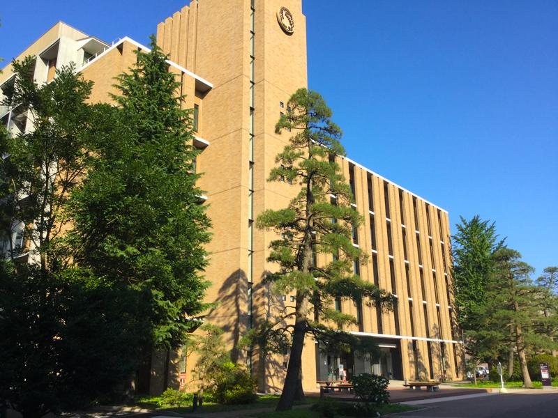 片平 キャンパス 大学 東北