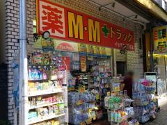 MMドラッグ イセザキ4丁目店