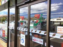 セブンイレブン 長野荒木店