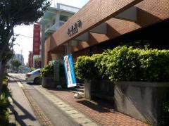 琉球銀行城間支店