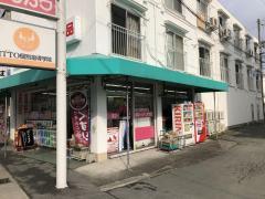 シモカワ九品寺店