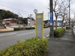 「垢田公会堂前」バス停留所
