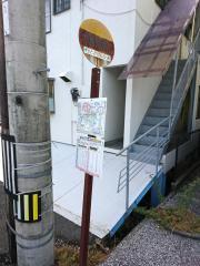 竹島町第二
