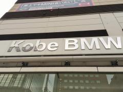 Kobe BMW三宮本店ショールーム