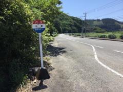 「小松(門川町)」バス停留所