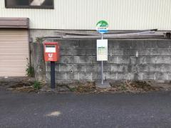 「菅川」バス停留所