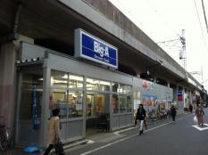 ビッグ・エー 武蔵野吉祥寺南町店