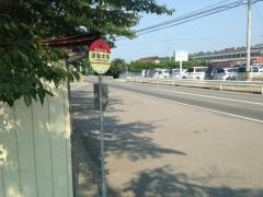 「遊園地前」バス停留所