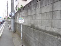 「馬込沢駅」バス停留所