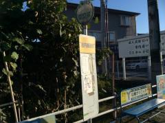 「宮内郵便局」バス停留所
