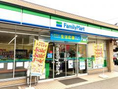 ファミリーマート 東海太田川店