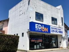 エディオン 多賀店