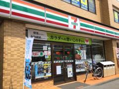 セブンイレブン 本塩釜駅前店