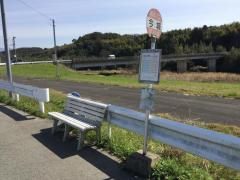 「今城」バス停留所