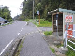 「法華谷」バス停留所