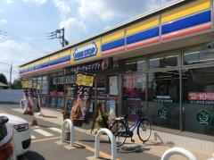 ミニストップ 水戸千波店