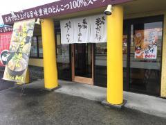 長浜ラーメン夢街道大和郡山店