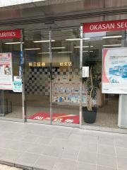 岡三証券株式会社 柏支店
