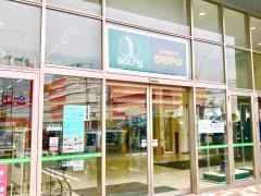 スポーツデポ 福岡香椎店