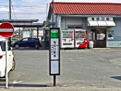 「竜田口駅前」バス停留所