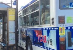 「新座高校」バス停留所
