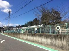 久田見保育園