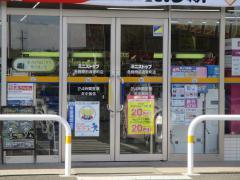 ミニストップ 各務原前渡東町店