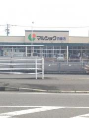マルショク 羽屋店