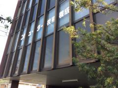 下関コンピュータビジネス学院