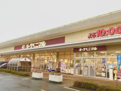 ヨークベニマル 福田町店