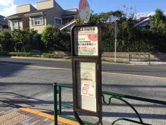 「小金井市役所前」バス停留所