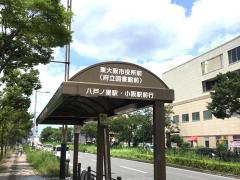 「東大阪市役所前」バス停留所