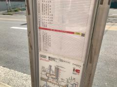 「香里ケ丘」バス停留所