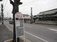 「中西之土居」バス停留所