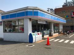 ローソン 堺南向陽二丁店