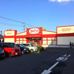ザ・ダイソー 富里7Aスクエア店
