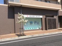 兵庫信用金庫加古川支店