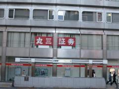 丸三証券(株) 池袋支店
