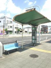 「育和公園前」バス停留所