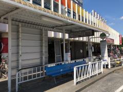 「阪急園田」バス停留所