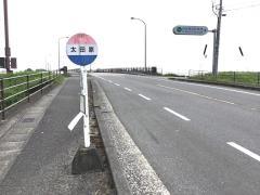 「太田原」バス停留所