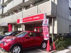 Jネットレンタカー岐阜駅前店