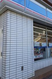 ローソン 長崎駅前通店